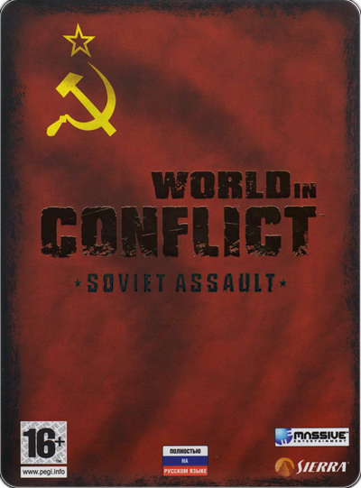 World in Conflict: Soviet Assaul (2009, Strategy (Real-time))